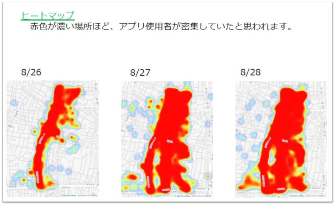 東京高円寺阿波おどり ヒートマップ